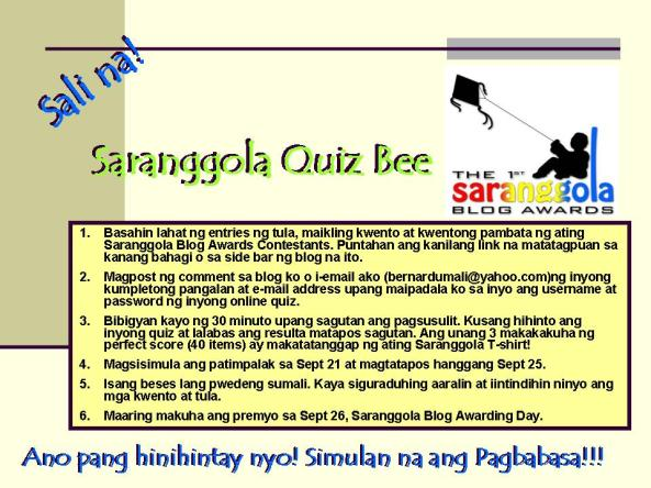 saranggola Quiz bee
